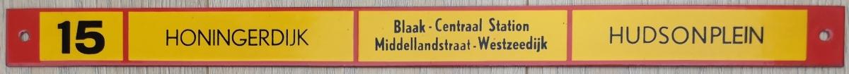 Lijn-15-Honingerdijk-Hudsonplein