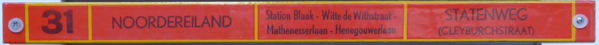 Lijn-31-Noordereiland-Statenweg