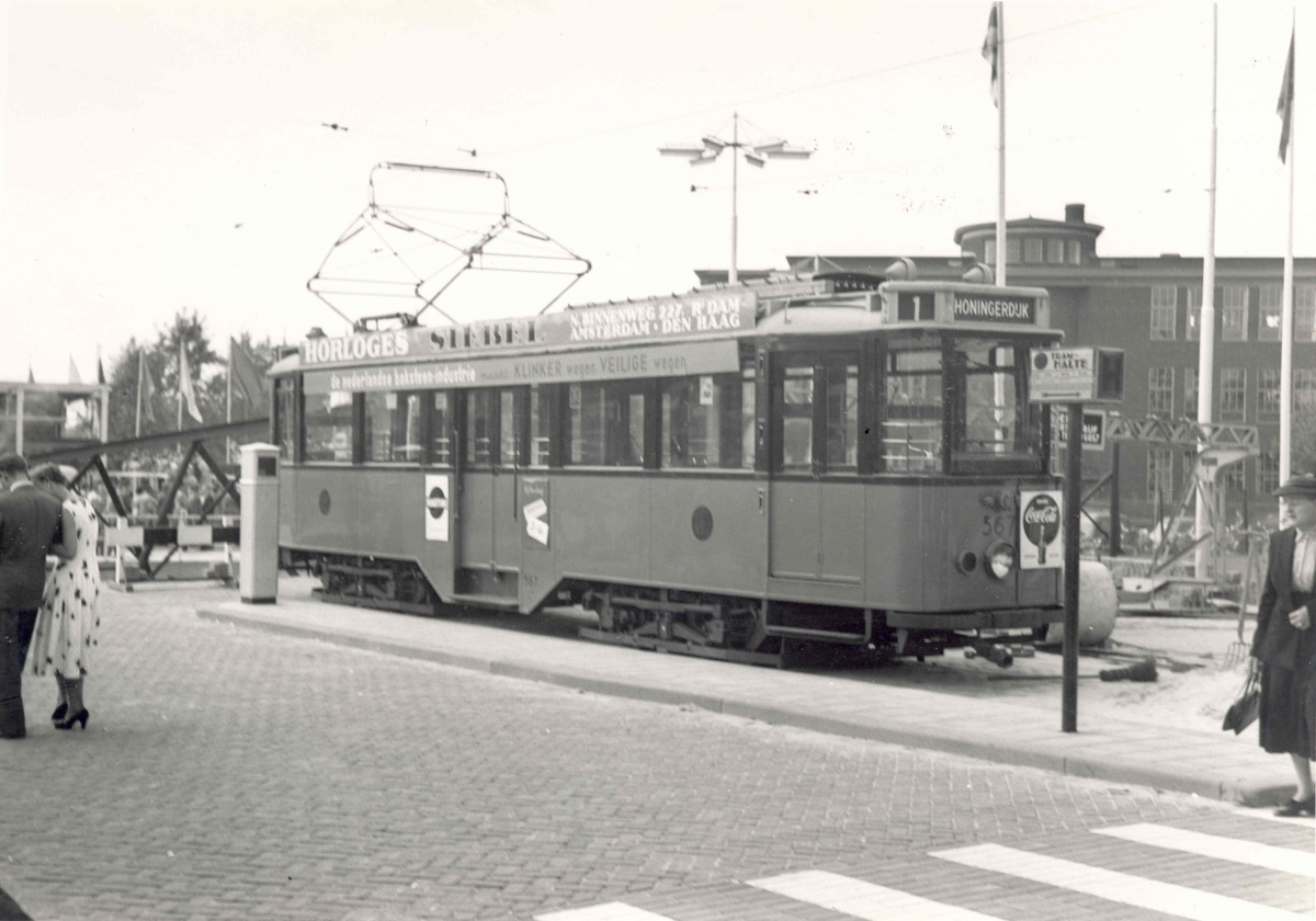 1955-E55-1