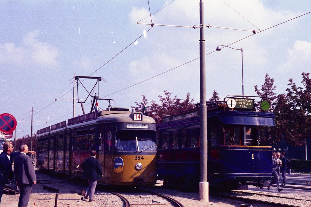 1971-NVBS-12