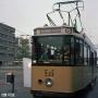 1974-Rtd-zijn-tram-6