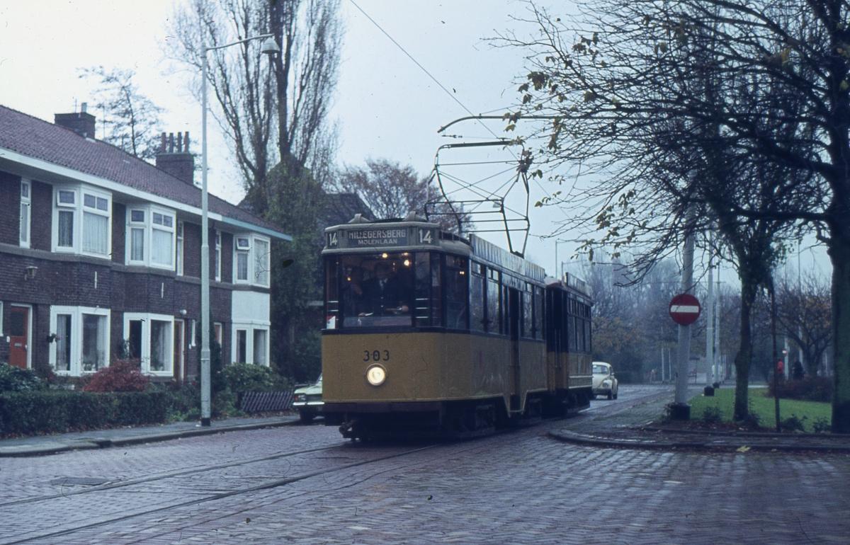 1976-TS-01