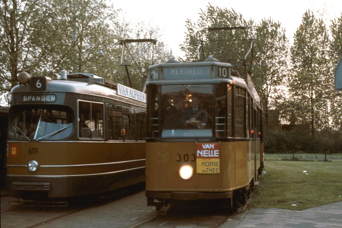 1977-NVBS-07