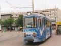 2000-City-Tour-10-
