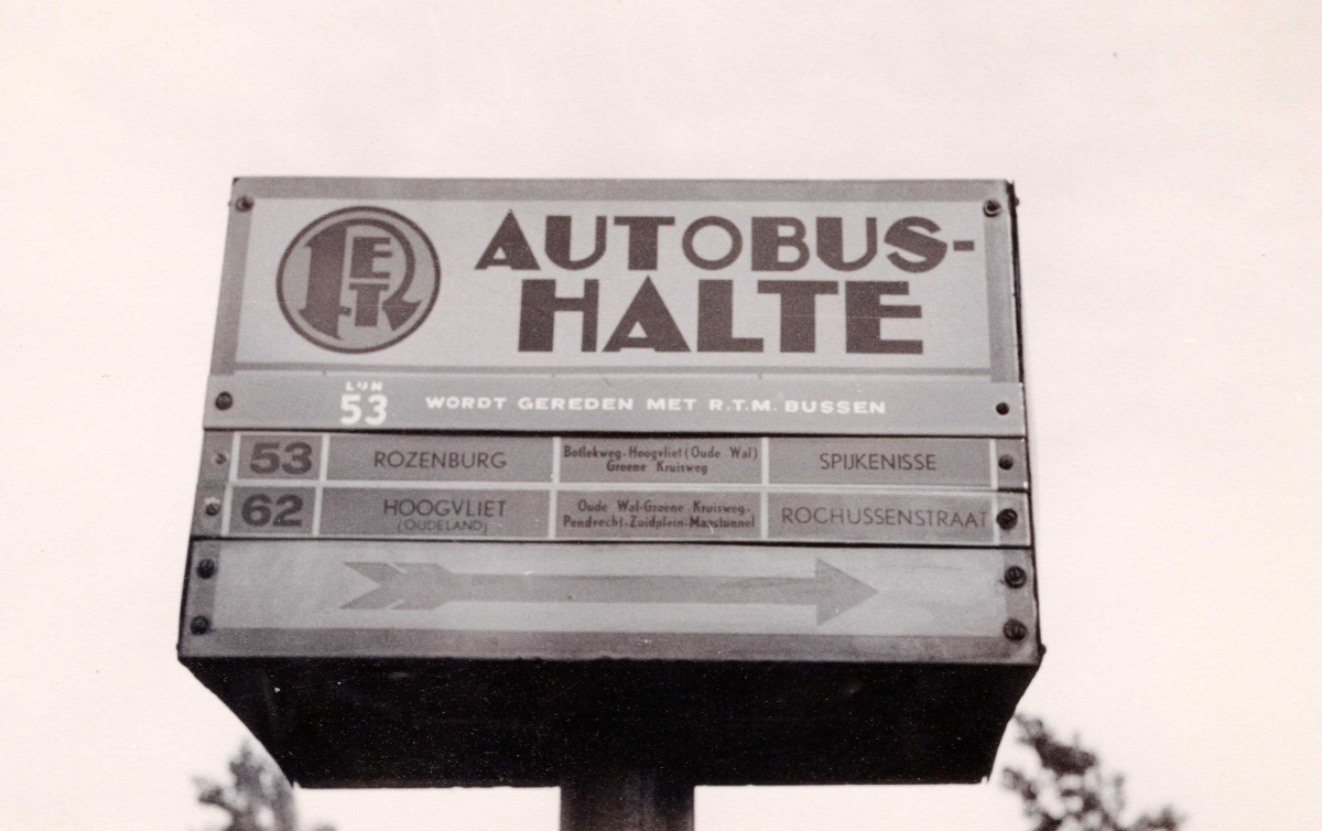 Oude Wal 1965-1 -a