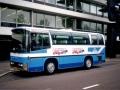 KLM 3098-11 -a