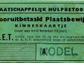 RET 1951 vooruitbetaald kinderkaartje maatschappelijk hulpbetoon (519) -a