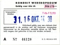 RET 1958 rondrit wederopbouw 2,50 -a