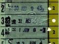 RET 1958 school weekkaart 0,85 (81F) -a