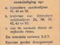 RET 1964 5 ritten trajectkaart 1,50 achterzijde (52) -a