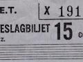 RET 1964 toeslagbiljet 15 cents (317) -a