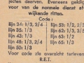 RET 1965 5 ritten overstapkaart 1,75 achterzijde (352) -a