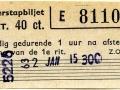 RET 1965 overstapbiljet 40 ct (13) -a