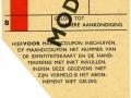 RET 1966 identiteitskaart maandabonnement 13,50 -a