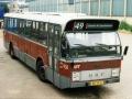 938-1 DAF-Hainje -a
