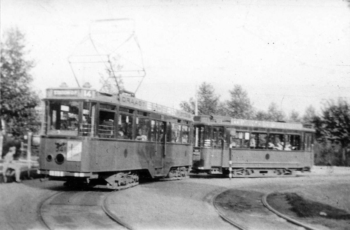 541-V-202a