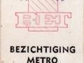 RET 1965 metro bezichtiging 25 cent -a