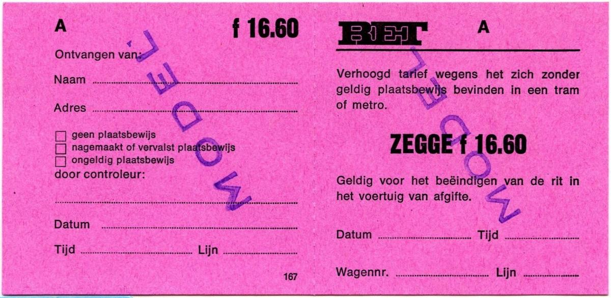 RET 1977 plaatsbewijs verhoogd tarief 16,60 -a