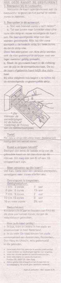 RET 1981 nationale 15 strippenkaart reductie 3,00 achterzijde (MR) -a