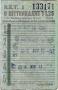 RET 1967 8 rittenkaart kind 1,25 (10A) -a