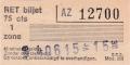 RET 1974 1 zone biljet 75 cts (350) -a