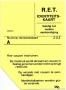 RET 1974 identiteitskaart -a