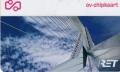 RET 2012 OV - Chipkaart achterzijde -a