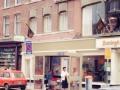 Nieuwe Binnenweg 1976-1 -a