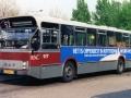 824-1-DAF-Hainje-recl-a