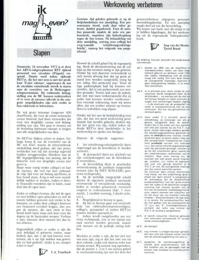 1973-03.04