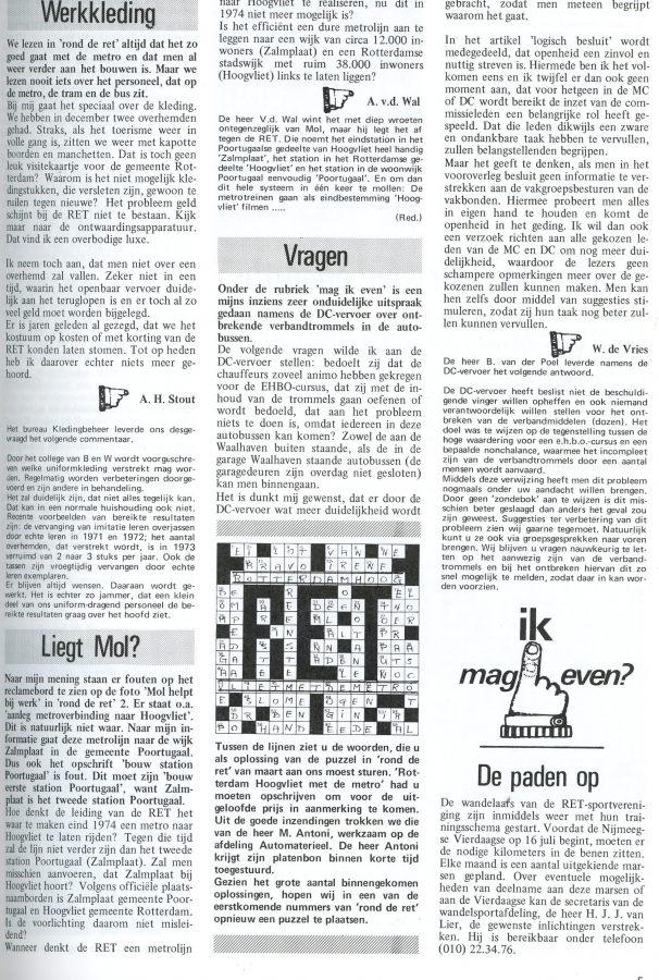 1973-03.05