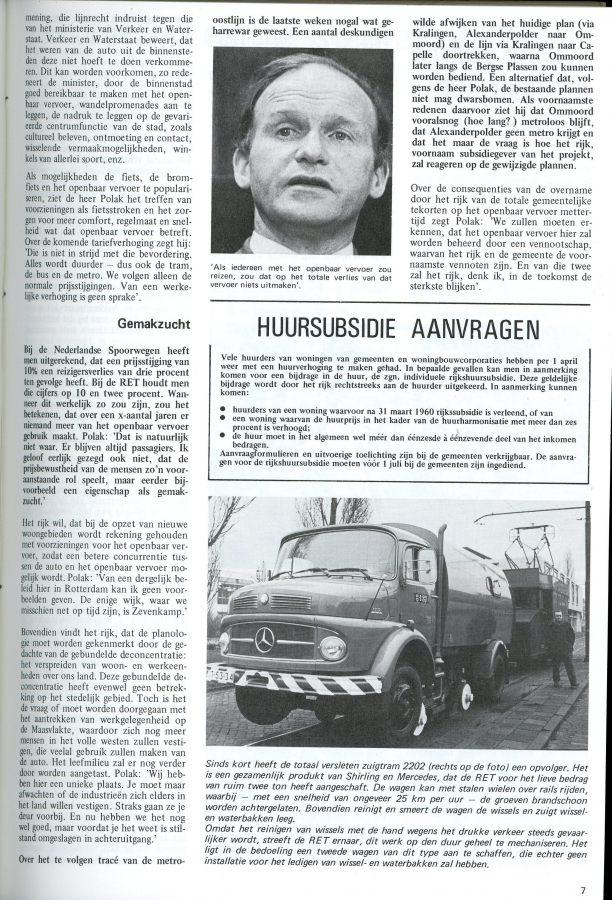 1973-03.07