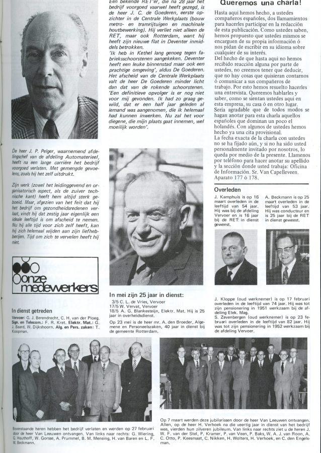 1973-03.11