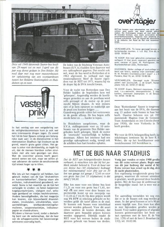 1973-03.12