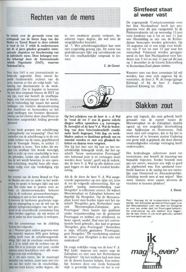 1973-04.05