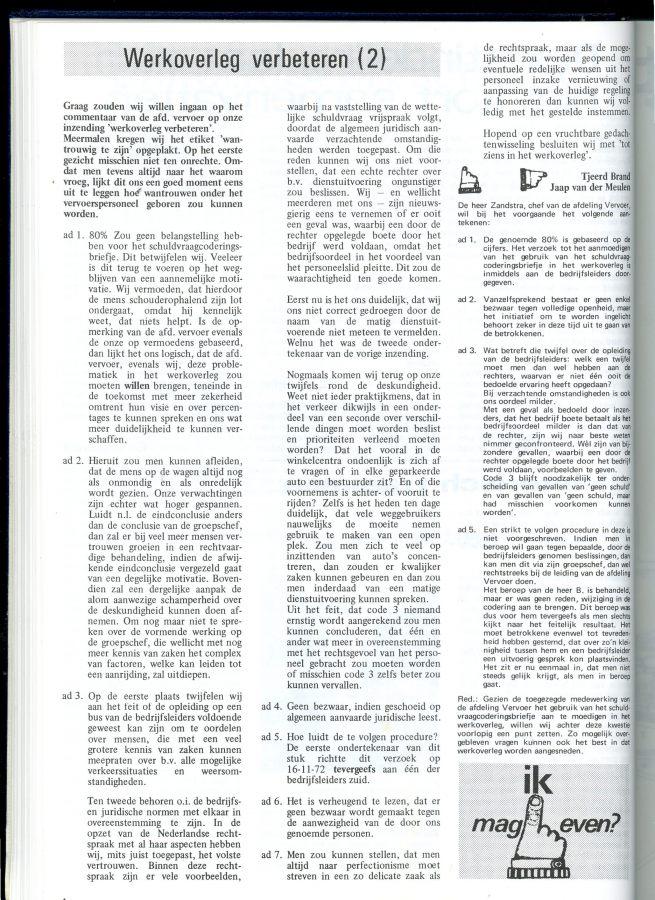 1973-05.04