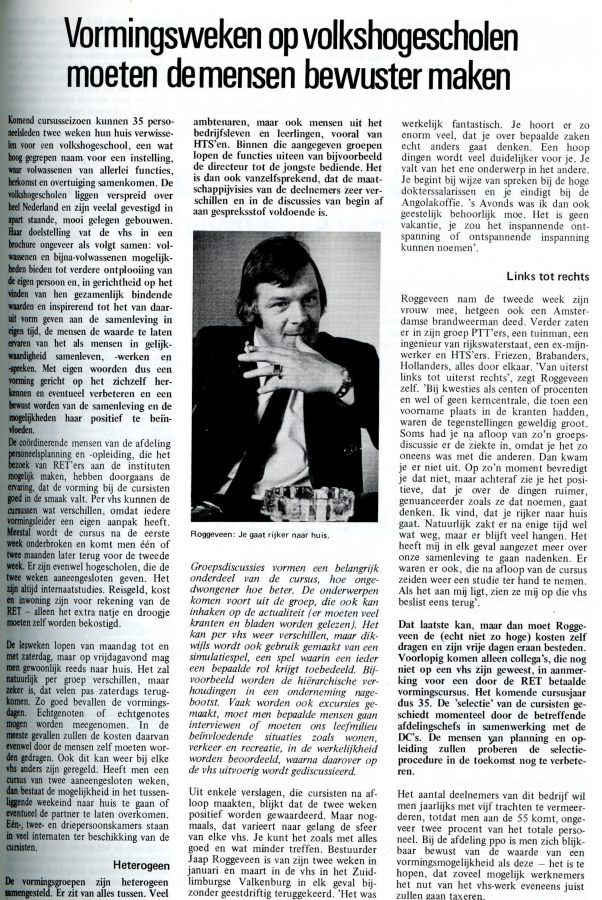 1973-07.03