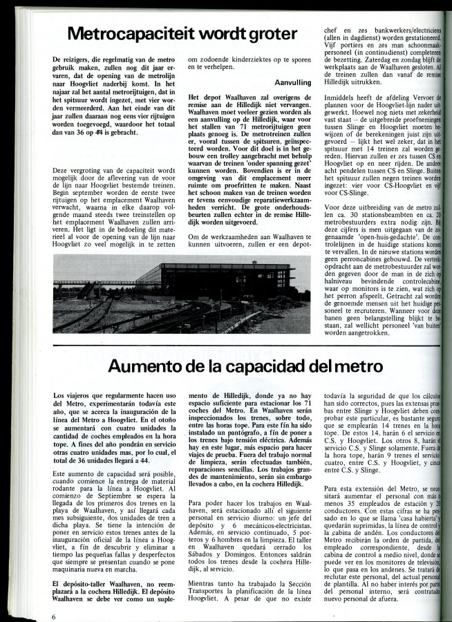 1973-07.06