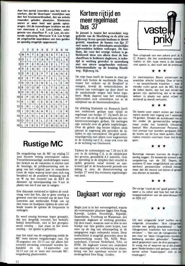 1973-07.12