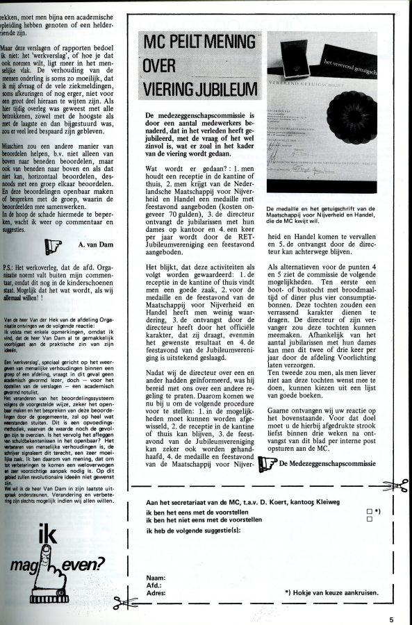 1973-08.05