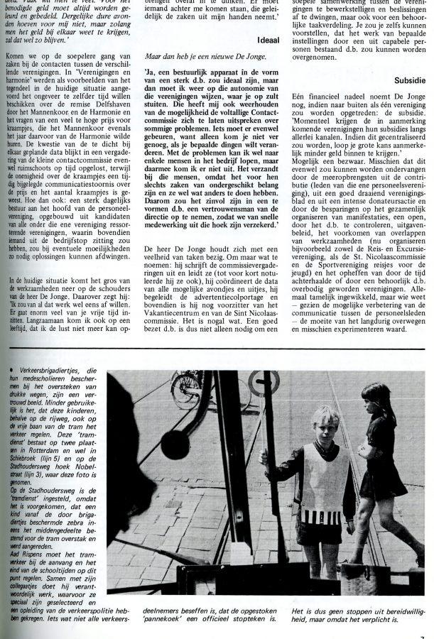 1973-08.07