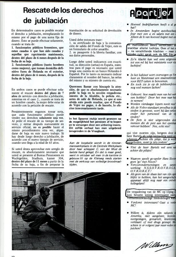 1973-08.10