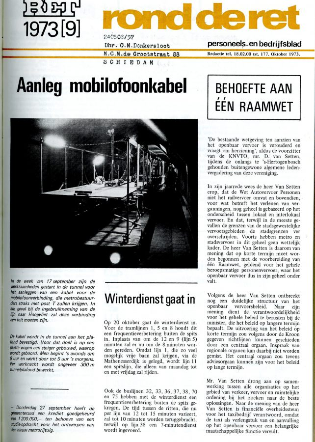 1973-09.01
