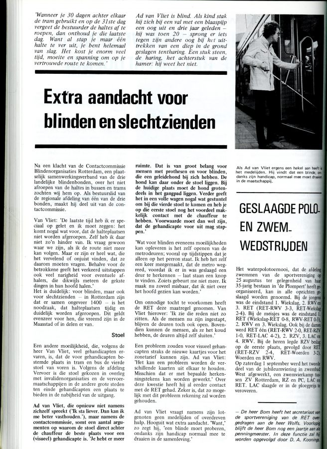 1973-09.08