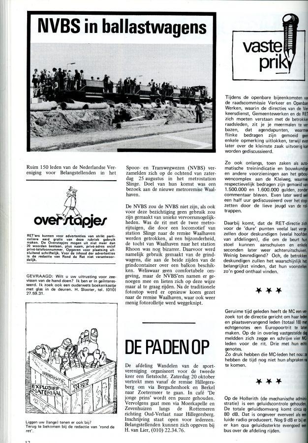1973-09.12