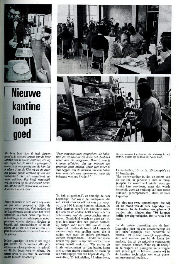 1973-10.03