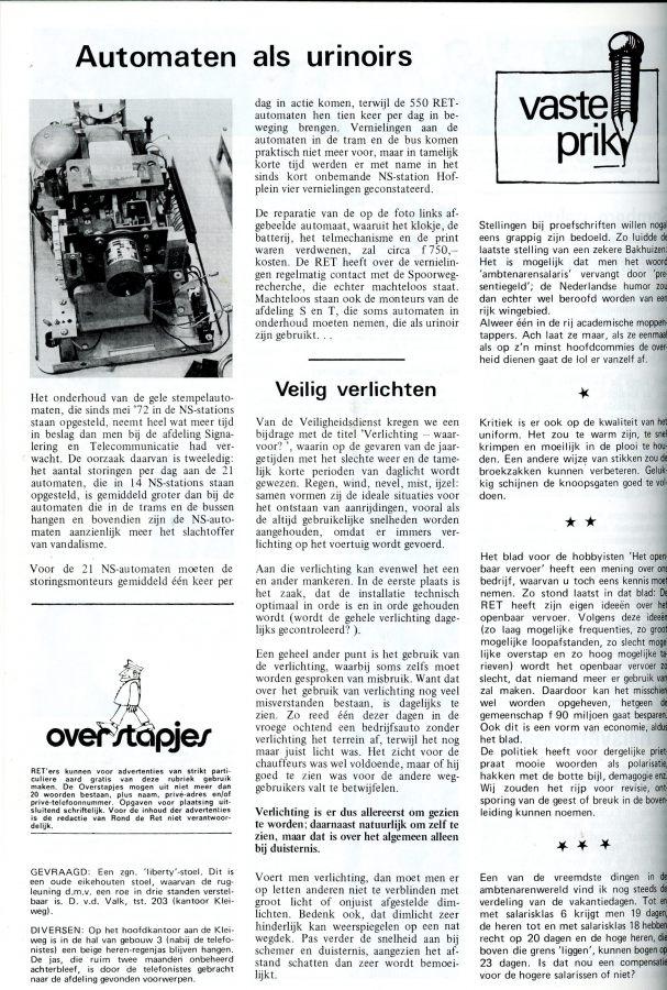 1973-10.12