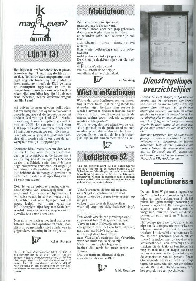 1973-11.04