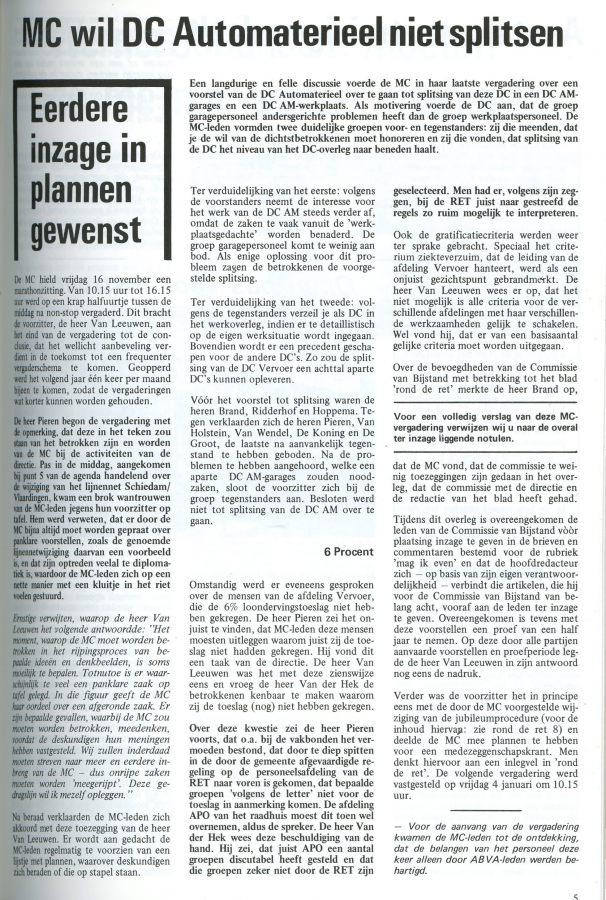 1973-11.05