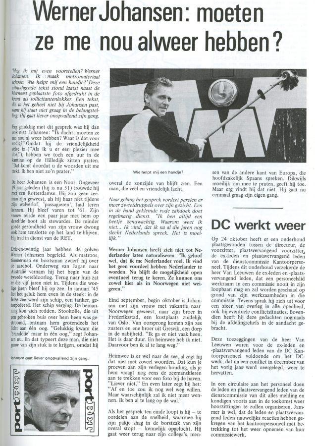 1973-11.07